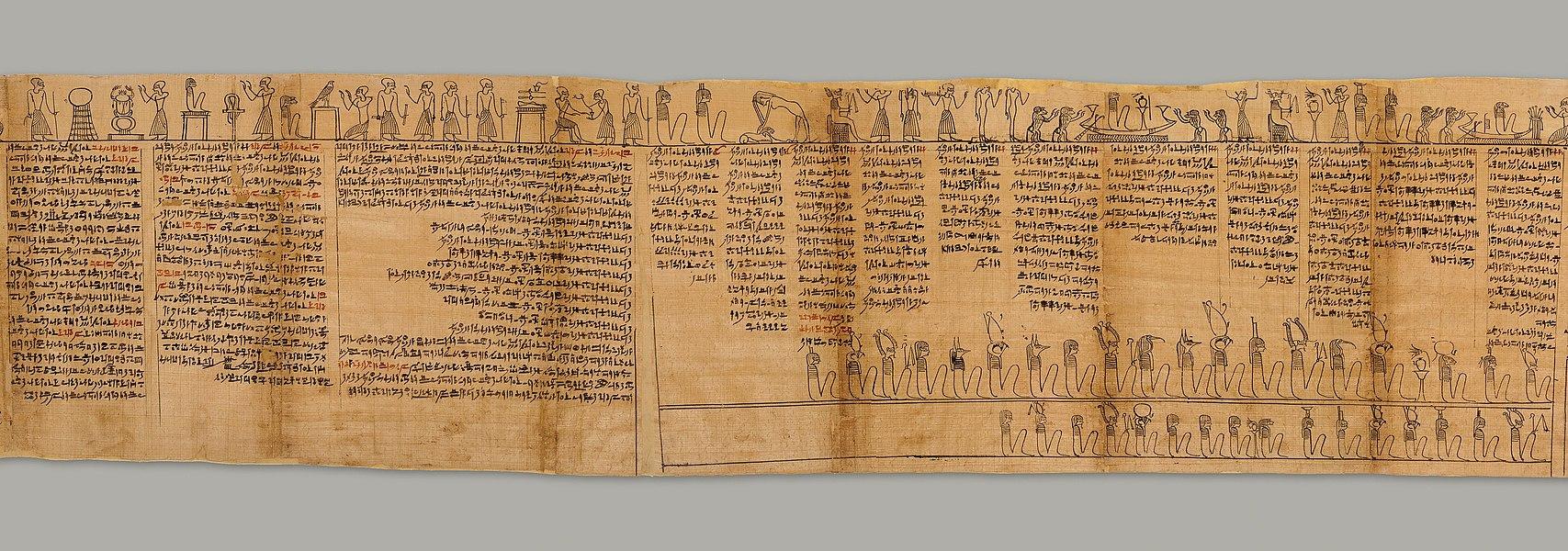 imhotep - image 7