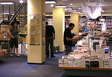 Bookshop 2330 germany.jpg