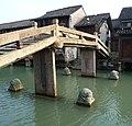 Brücke in Wuzhen - panoramio.jpg