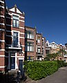 Breda Baronielaan 2.jpg