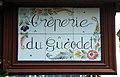 Bretagne Finistere Quimper 20036.jpg
