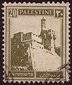 British mandate stamp.jpg
