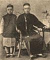 Brockhaus and Efron Jewish Encyclopedia e9 494-0.jpg