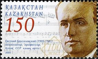 Yevgeny Brusilovsky Russian composer
