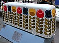 Bus Art - Orla Kiely (15047204153).jpg