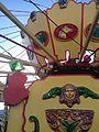 Butlins Bognor Carousel2.jpg
