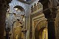Córdoba Spain - Mezquita de Córdoba - Cathedral of Our Lady of the Assumption - Moorish Detail.9 (17941852093).jpg