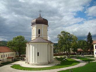 Căpriana monastery - Image: Căpriana monastery, 2007