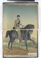 Cacado a cavallo (NYPL b14896507-83989).tiff