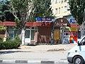 Cafe Leon -)) - panoramio.jpg