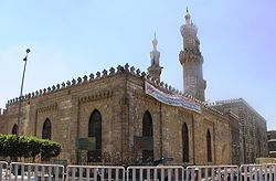 Cairo - Islamic district - Al Azhar Mosque and University front