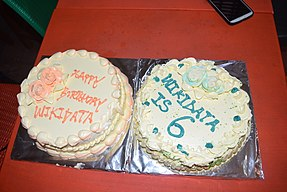 Cakes from wikidata celebrations we.jpg