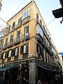 Calle Ángel 3, Málaga.jpg