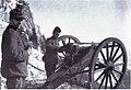 Cannone 87b mod. 80-98.jpg