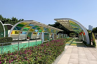 Canton Fair Complex West Station.jpg