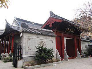 A mosque in Jiangsu