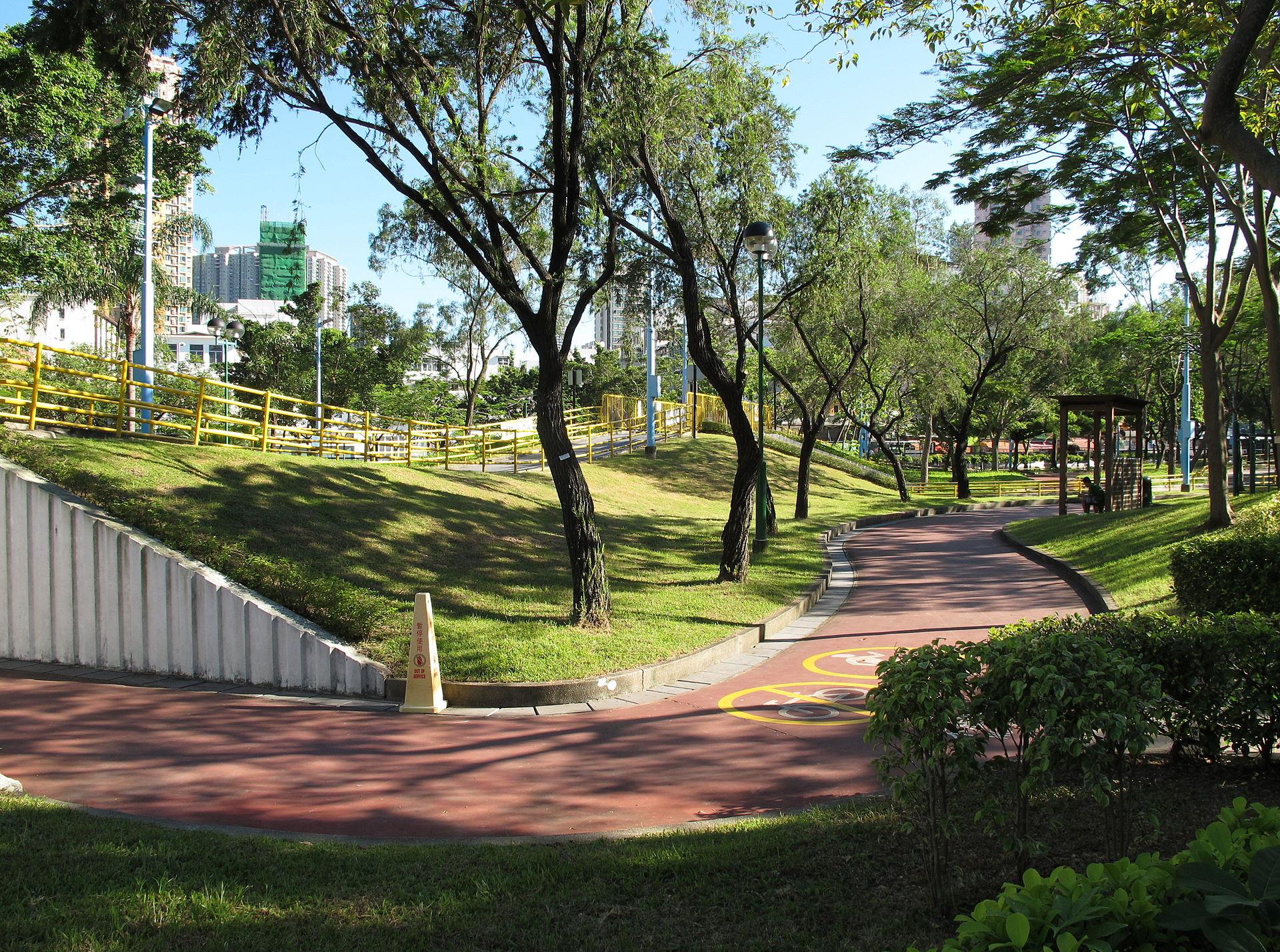 九龍城單車公園