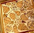 Carreau lustré du mihrab de la Grande Mosquée de Kairouan.jpg