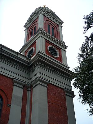Cathedral Basilica of the Immaculate Conception (Mobile, Alabama) - The south tower in 2009