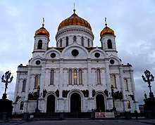 Cathedral of Christ the Saviour (Moscow, Russia).jpg