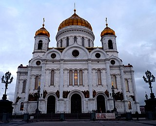 autocephalous Orthodox Christian church, headquartered in Moscow, Russia