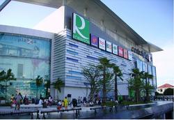 Centralplaza Chonburi Wikipedia