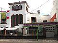 Centro Cultural Benémerito de las Américas en Coyoacán.JPG