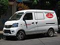 Changan CM5 1.0 Cargo 2014 (12489652294).jpg