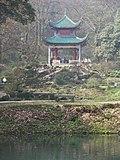 Changsha PICT1401 (1373429300).jpg
