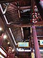 Changxing Confucian Temple 58 2014-03.JPG