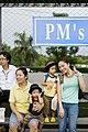 Cheer PM's Eleven - Flickr - Abhisit Vejjajiva.jpg
