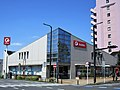 Chiba Bank Kamatori Branch.jpg