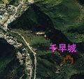 Chihaya Castle14.jpg