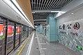 Children's Park Station, NBRT, 2020-12-26 05.jpg