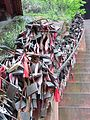 China - Leshan 13 - love locks (135957910).jpg