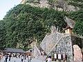 China IMG 3105 (29736587115).jpg