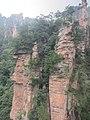 China IMG 3867 (29118129993).jpg