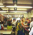 Chinatown, Lima0001.JPG