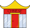 Chinese restaurant clip art.png