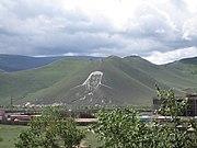 Chinggis Khan hillside portrait