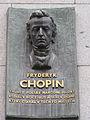 Chopin memorial plate-Prague.jpg