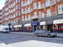 The Christie's secondary London salesroom in South Kensington.