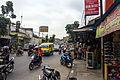 Cibaduyut, Bandung, 2014-08-21.jpg