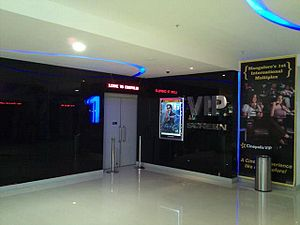 Cinépolis - Cinépolis Mangaluru VIP Screen. The First VIP Screen of Cinépolis India.