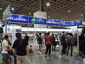 Cité Media Holding Group booth, TIPMEE 20181021.jpg
