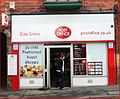 Clay Cross, Derbyshire ... post office services relocated (get your peardrops and aniseed balls as well) - no postbox yet! (6928514309).jpg