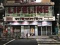 Closed Medicine shop 01.jpg