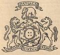 CoA Patiala 1893.png