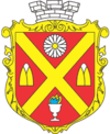 Coat of arms of Андрушівка