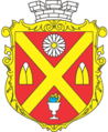 Coat of Arms of Andrushivka.png